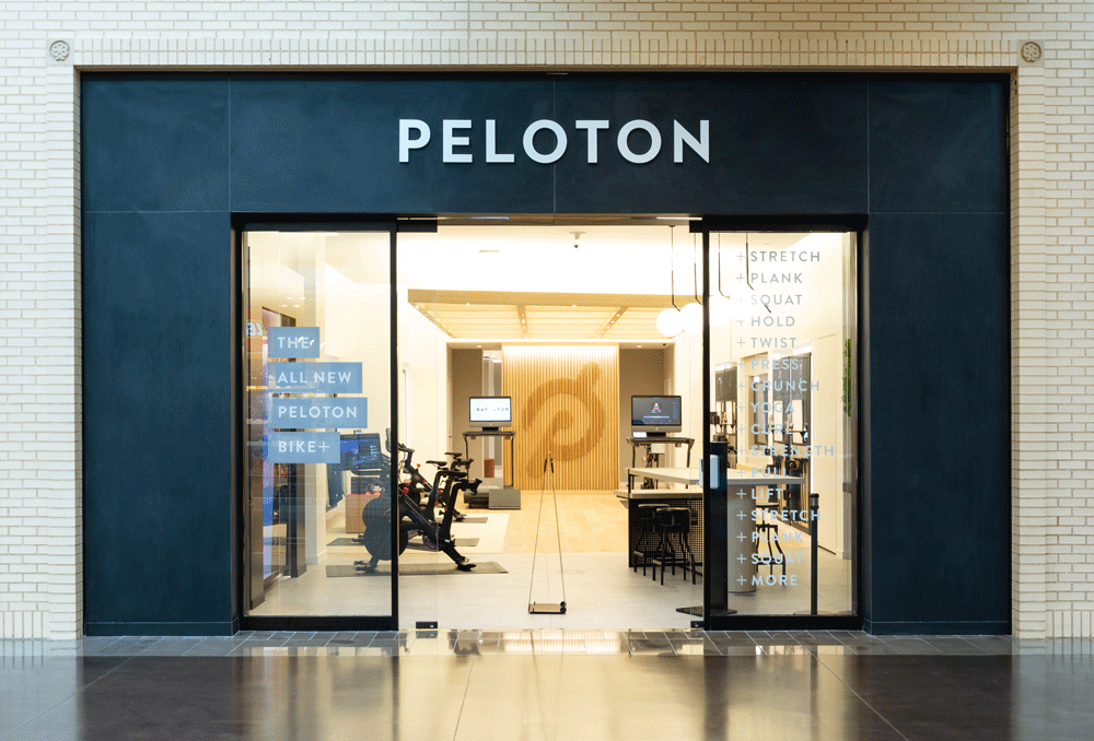 peloton northpark